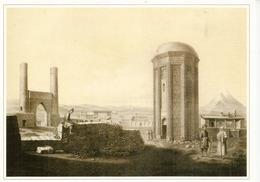 MOMINA KHATUN MAUSOLEUM, Nakhchivan City ,   Belle Carte , Format 20 X 14,5 Cm., Neuve,non Circulée - Azerbaïjan