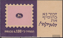 Israel 326,486MH (complete Issue) Stamp Booklet Unmounted Mint / Never Hinged 1970 Crest Israelischer Cities - Israel