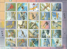 Marshall-Islands 751-775 ZD-archery (complete Issue) Unmounted Mint / Never Hinged 1996 Biplane - Marshall Islands