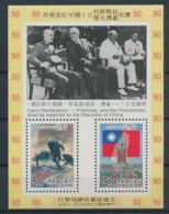 Formose Declaration Du Caire Sir Winston Churchill MNH - Sir Winston Churchill