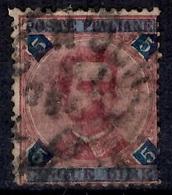 Italie YT N° 63 Oblitéré. B/TB. A Saisir! - 1878-00 Humbert I