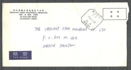 USED AIR MAIL COVER CHINA TO PAKISTAN METER MARK - China