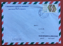 ANTARTIDE   BASE ITALIANA BAIA DI TERRANOVA  BUSTA ( N. 478 Di 1000) PER BOLOGNA  7/1/1990 - Francobolli