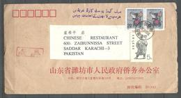 USED AIR MAIL COVER CHINA TO PAKISTAN - China
