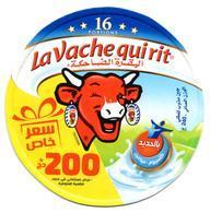 """ETIQUETTE FROMAGE LABEL CHEESE """" La Vache Qui Rit """" 16 - Prix Special 200 DA Etiketten - N° 76035686 Labels Portions - Cheese"""