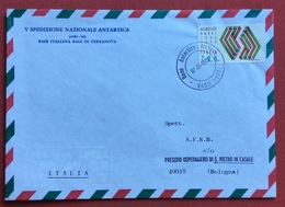 ANTARTIDE   BASE ITALIANA BAIA DI TERRANOVA  BUSTA ( N. 477 Di 1000) DA TERRA NOVA 7/1/1990  Arrivo 4/5/90 - Francobolli