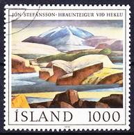 ISLANDE 1978 YT N° 488 Obl. - 1944-... Repubblica