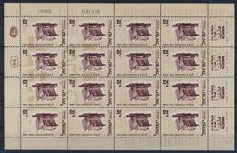 ISRAEL  N°  237 - Blocks & Sheetlets