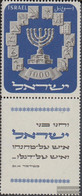 Israel 66 With Halbtab (complete Issue) Unmounted Mint / Never Hinged 1952 State Emblem - Israel
