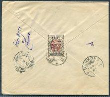 1926 Iran Persia Regne De Pahlavi Overprint Cover. Dehkord Isfahan - Iran