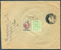 1926 Iran Persia Regne De Pahlavi Overprint Mixed Franking Cover Isfahan - Iran