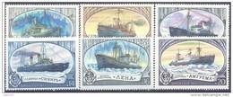 1977. USSR/Russia. Soviet Ice-Bkeakers, Issue II, 6v, Miint/** - 1923-1991 USSR