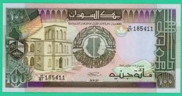 100 Poinds  - Soudan - 1992 - N° H/61 185411 -  Neuf - - Soudan