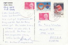 TÜRKIYE 198? -  4 Fach MIF Auf Ak APORT GARDEN AKYAKA - GÖKOVA - 1921-... Republik