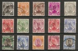 MALAYA - TRENGGANU 1949 - 1955 VALUES TO 50c BETWEEN SG 67 And SG 84 FINE USED Cat £26.70 - Trengganu