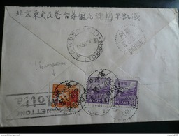 China Airletter 1950 To Italy Arrival Back - 1949 - ... People's Republic