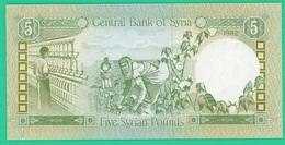 5 Pounds (livres) - Syrie - 1982 - N° -  Neuf - - Syria