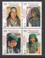 1997 India Rural Costumes Women Culture Complete Block Of 4  MNH - Iraq