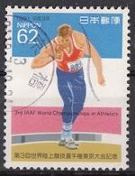 Giappone 1991 Sc. 2119 Sport Lancio Del Peso - Shot Put Used Nippon Japan - Atletica