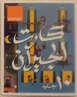 Egypt  10 LE Orange - Neighbours' Card- USED  (Medium Size Refill Mobile Card) (Egypte) (Egitto) (Ägypten) (Egipto) - Egypte