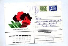 Lettre Cachet Sur Espace Embleme Illustré Feu De Pré Theme Pompier - 1923-1991 USSR