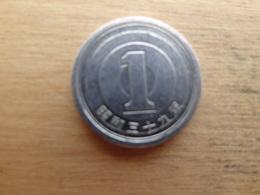 Japon  1  Yen  1964  Km 74 - Japan