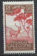 Nouvelle-Calédonie YT Taxe 34 XX / MNH - Timbres-taxe