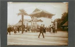 PARIS - Exposition Coloniale, Pavillon Indochinois, En 1931 ( Photo Format 11,4cm X8,2 Cm). - Plaatsen