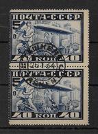 URSS - YVERT POSTE AERIENNE 20 OBLITERE EN PAIRE - SUPERBE - COTE = 44+ EURO - 1923-1991 USSR
