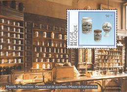 Belgium Block63 (complete Issue) Unmounted Mint / Never Hinged 1994 Museums - Blocks & Sheetlets 1962-....