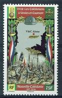 New Caledonia, New Caledonians, Vesles-et-Caumont, WWI, 2018, MNH VF - New Caledonia