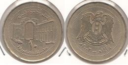 Siria 10 Pounds 2003 KM#130 - Used - Syrie