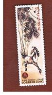 CUBA -  MI  4406  -  2002   YEAR OF THE HORSE      - USED - Cuba