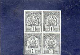TUNISIE 1888-93 * EPREUVE? - Tunisie (1888-1955)