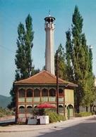 Visoko - Tabahna Mosque 1969 - Bosnia Erzegovina