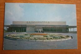 Russia. Kaliningrad (ex Koenigsberg) Airport - Old Soviet Postcard - Aerodrome