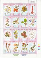 2004 Oman Flowers Fleurs Miniature Sheet Of 16   MNH - Oman