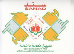 2003 Oman Self Employment Souvenir Sheet  MNH - Oman