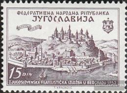Yugoslavia 707 (complete Issue) Unmounted Mint / Never Hinged 1952 Stamp Exhibition - 1945-1992 République Fédérative Populaire De Yougoslavie