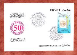 FDC, Biennale Alexandria, Cairo 2005 (57762) - Egypt