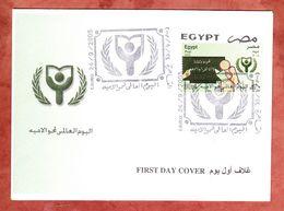 FDC, Lesen, Cairo 2005 (57763) - Egypt