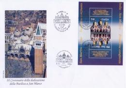 Italia San Marino 1994 Emissione Congiunta Su Foglietto FDC ROMA 900° Dedicazione Basilica Di San Marco A Venezia - Chiese E Cattedrali