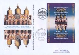 Italia San Marino 1994 Emissione Congiunta Su Foglietto FDC CAPITOLIUM 900° Dedicazione Basilica Di San Marco A Venezia - Chiese E Cattedrali