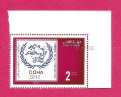 QATAR 2012 - 25th UNIVERSAL POSTAL CONGRESS 2R , DOHA 2012 - 1v MNH ** - UPU - As Scan - U.P.U.