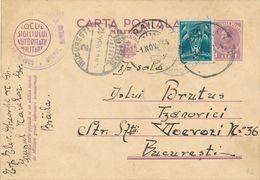 1934 Romania Military Postcard Navy Borderguard Ships Group Marine Braila Danube - Briefe U. Dokumente
