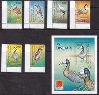 Guinea, Fauna, Birds MNH / 2001 - Altri