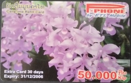 Mobilecard Laos - Blumen, Flowers - Orchidee,orchid (5) - Laos