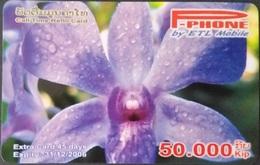 Mobilecard Laos - Blumen, Flowers - Orchidee,orchid (4) - Laos