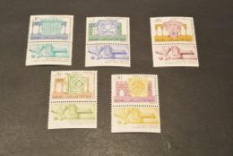 K15945  -  Stamps MNH Israel - 1989 - Archaeology In Jerusalem - Israel