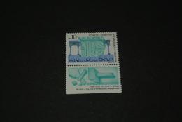 K15956 -stamp MNH Israel  1989 SC.  1020 -  Archaeology - 10s. - Israel